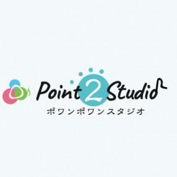 ポワンポワンスタジオ・ミュージックパーティ参加者募集中!!