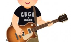 ギターを習い始めたい方へ~準備編:弾きたい曲を考える~