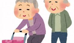 加齢との戦い