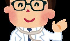 喉のお医者さん