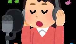 レコーディングしました③~レコーディングにかかる時間~
