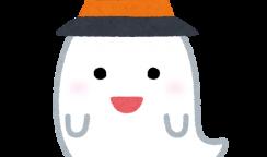 youtube連動企画~お家で練習キャンペーン~14回目~ゴーストノート~